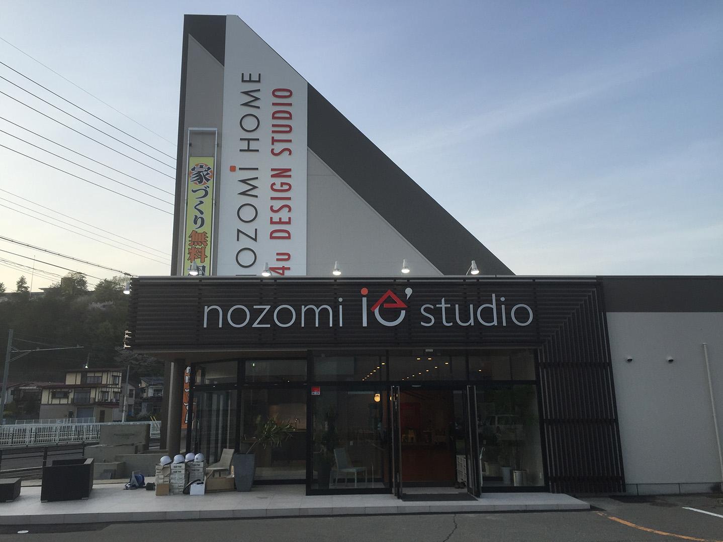 160929_nozomihome02